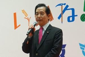 山本大臣11改